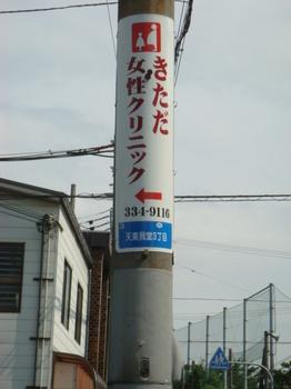 DSC02026.JPG